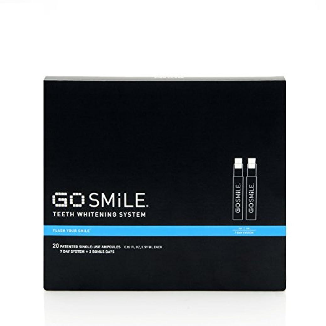 歯痛極端な学部長ゴースマイル スマイルホワイトニングシステム 20本入並行輸入品