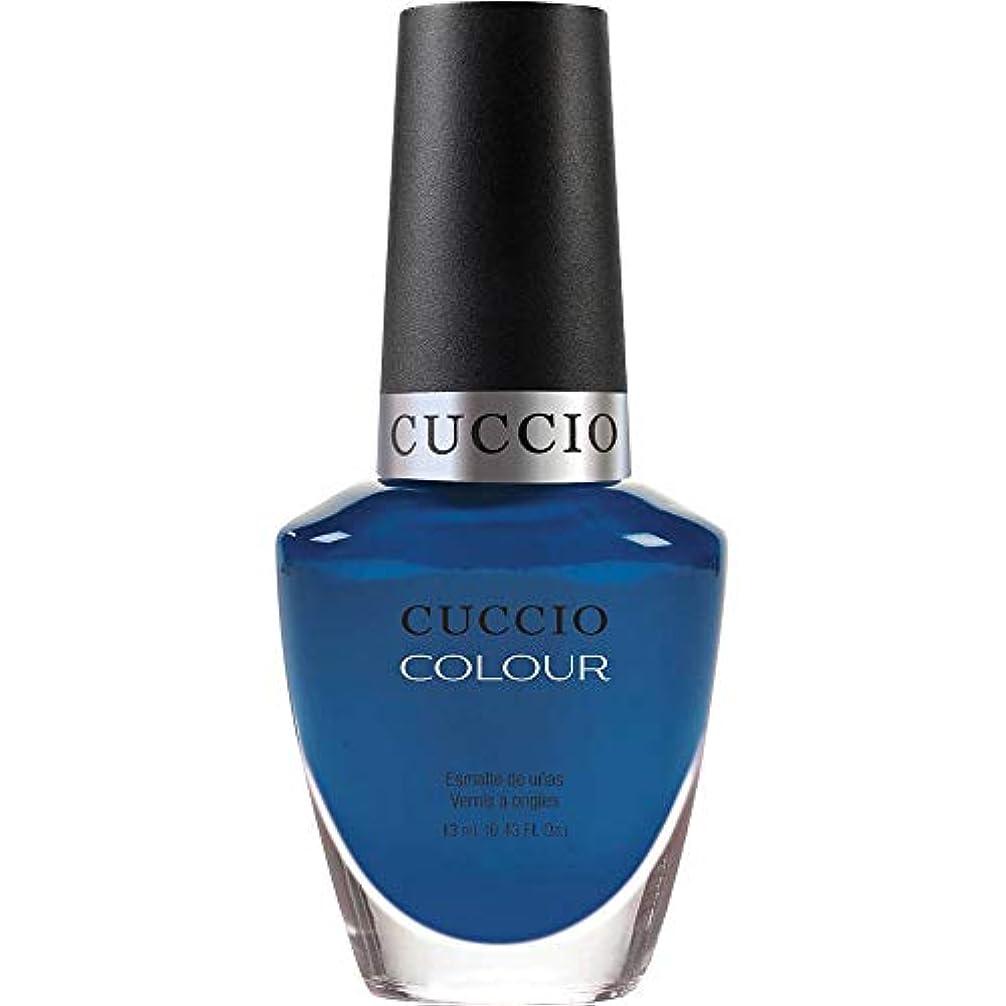 平らにするスポーツをする火炎Cuccio Colour Gloss Lacquer - Got the Navy Blues - 0.43oz / 13ml