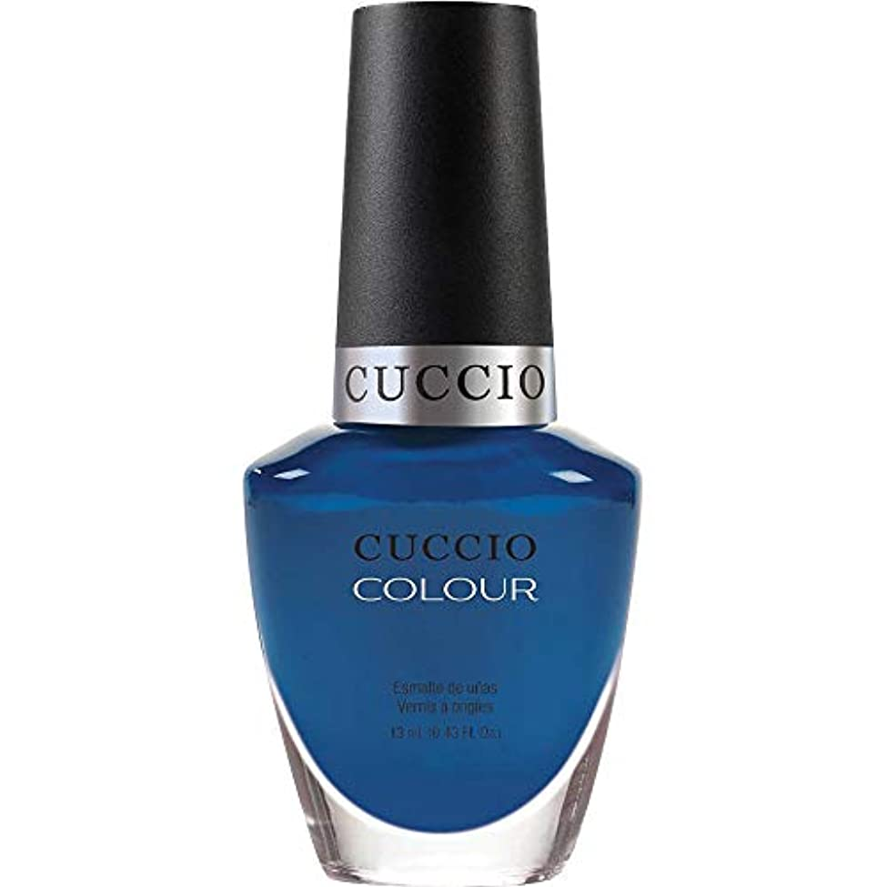 乱れ宇宙足Cuccio Colour Gloss Lacquer - Got the Navy Blues - 0.43oz / 13ml