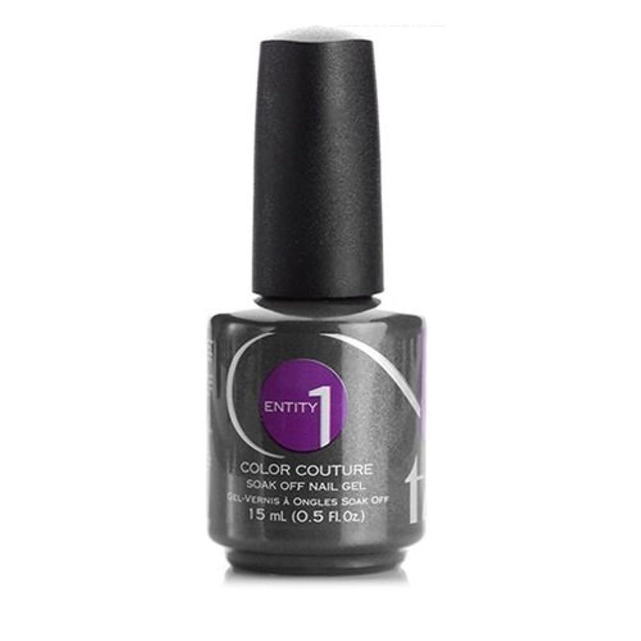 機関協力驚くべきEntity One Color Couture Gel Polish - Make Color, Not War - 0.5oz / 15ml
