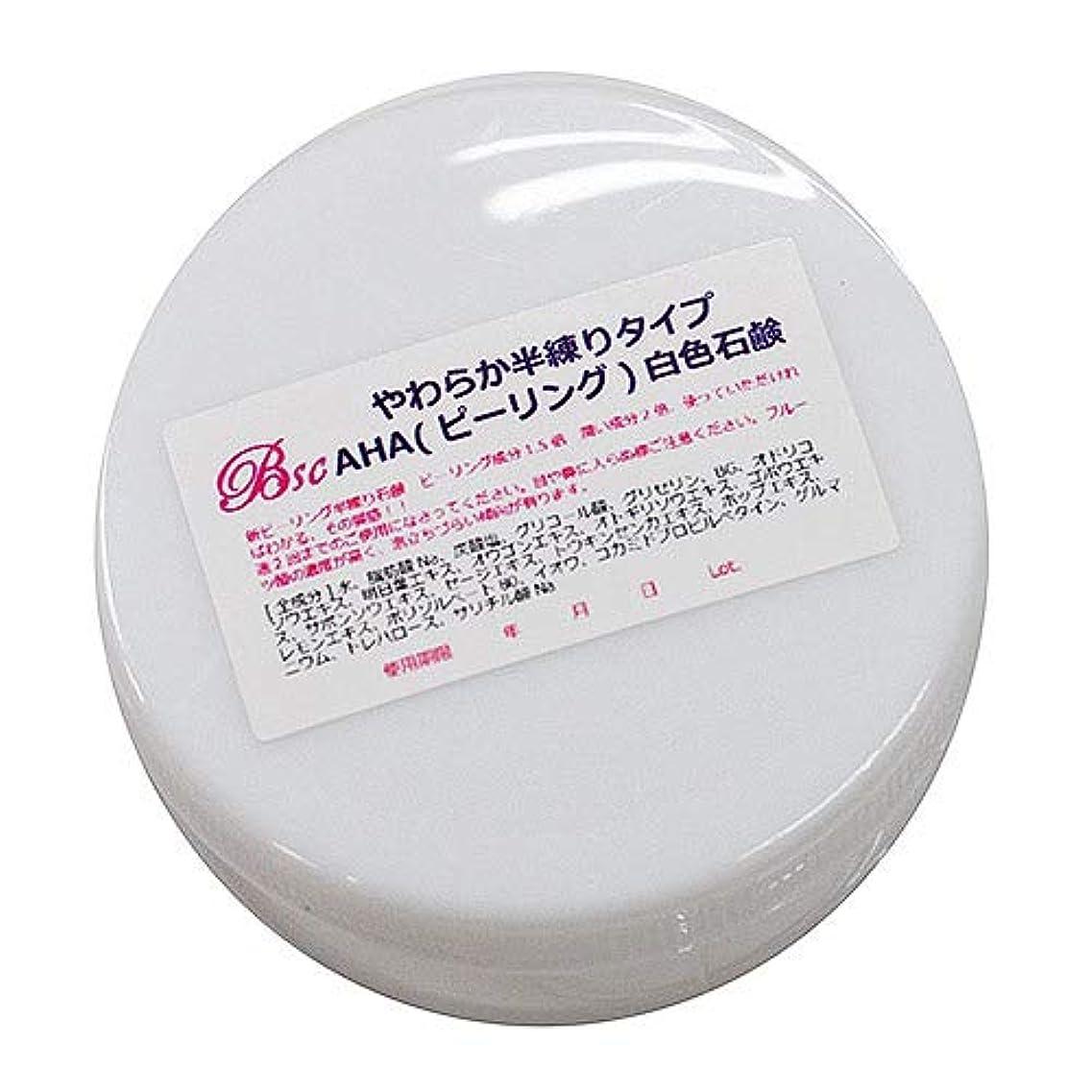 頭余裕がある思い出すやわらかい半練りタイプAHA(ピーリング)石鹸?100g
