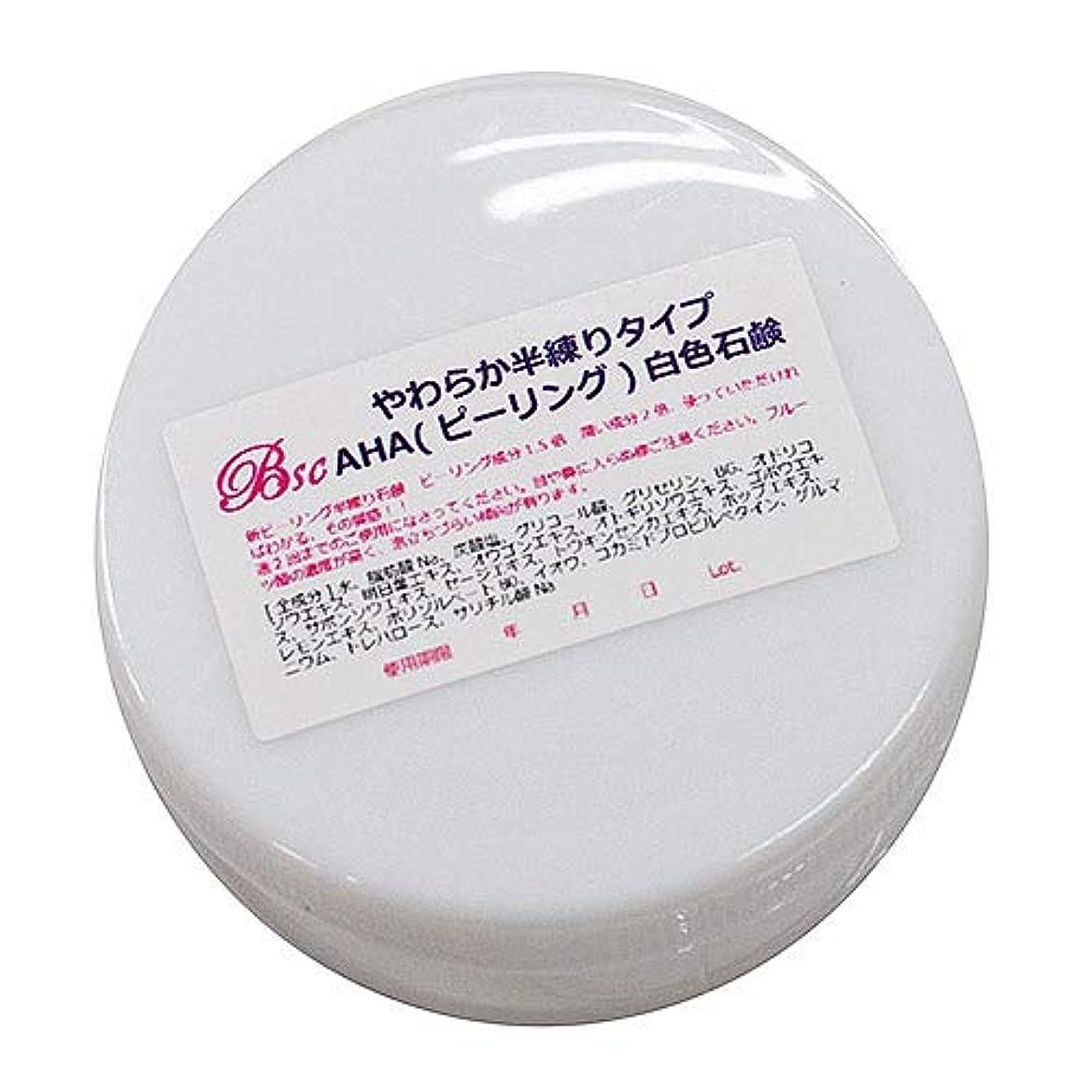 推進力発信カウントやわらかい半練りタイプAHA(ピーリング)石鹸?100g