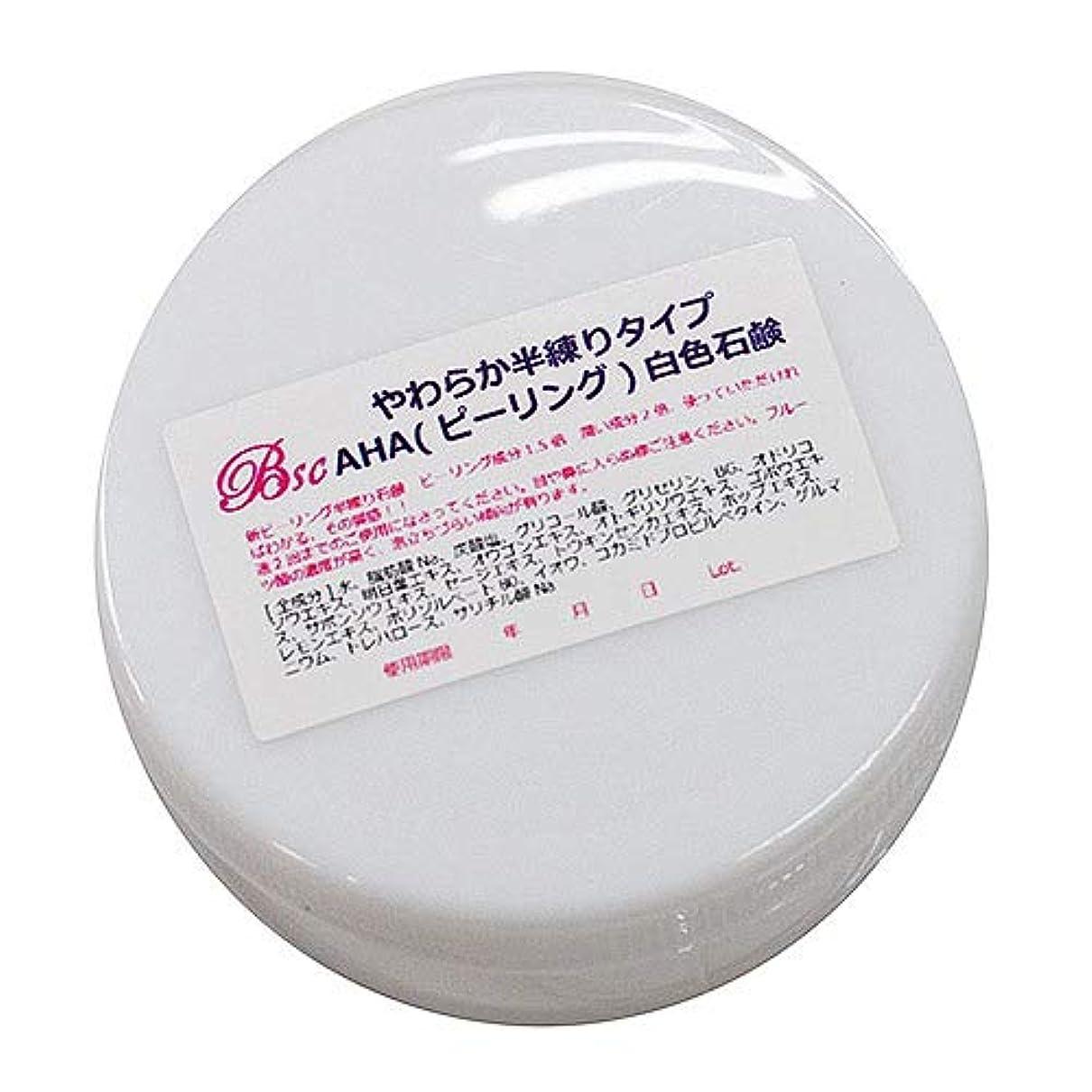 一月カイウスすずめやわらかい半練りタイプAHA(ピーリング)石鹸?100g