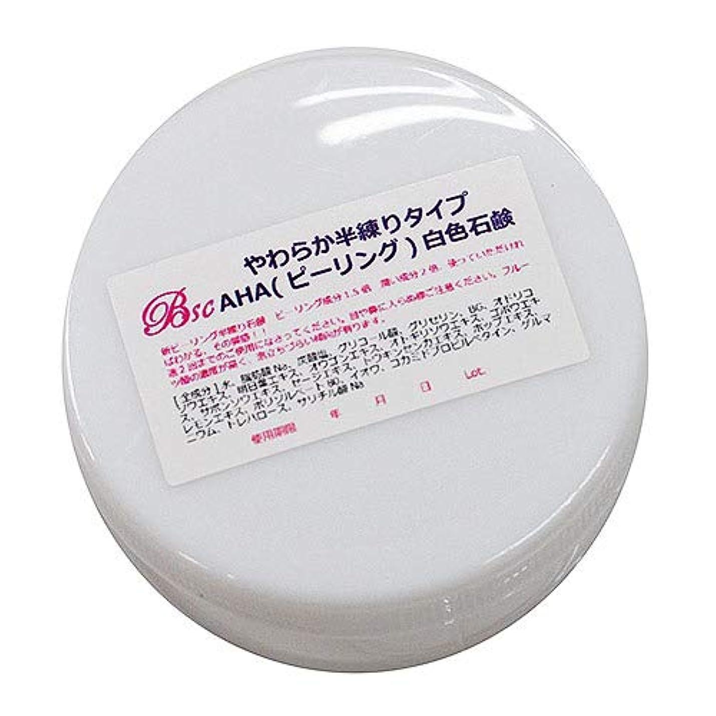 必要ない安定しましたあごやわらかい半練りタイプAHA(ピーリング)石鹸?100g