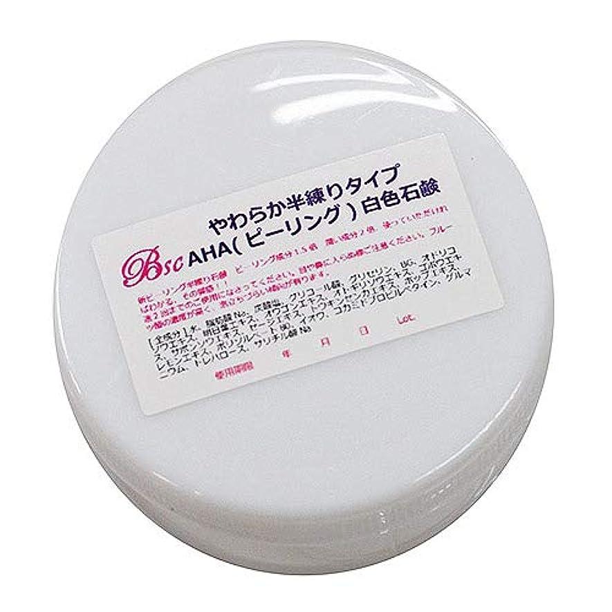 汚れるスクワイアキャンバスやわらかい半練りタイプAHA(ピーリング)石鹸?100g