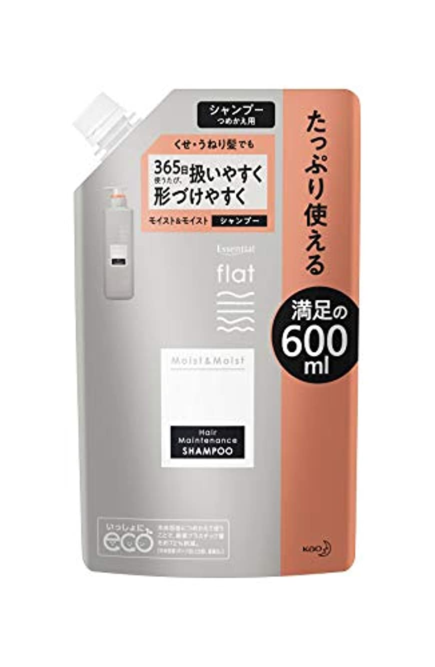 突然のあなたは心配するflat(フラット) 【大容量】 エッセンシャル フラット モイスト&モイスト シャンプー くせ毛 うねり髪 毛先 まとまる ストレートヘア ゴワつき除去成分配合(洗浄成分) 詰替 600ml リフレッシュフローラルの香り