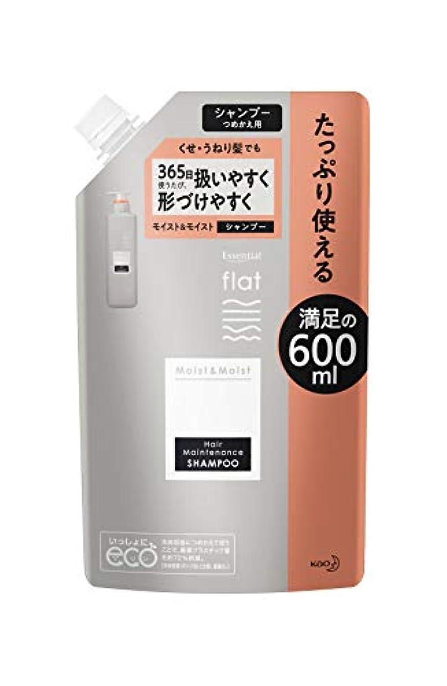 断言する蚊でflat(フラット) 【大容量】 エッセンシャル フラット モイスト&モイスト シャンプー くせ毛 うねり髪 毛先 まとまる ストレートヘア ゴワつき除去成分配合(洗浄成分) 詰替 600ml リフレッシュフローラルの香り