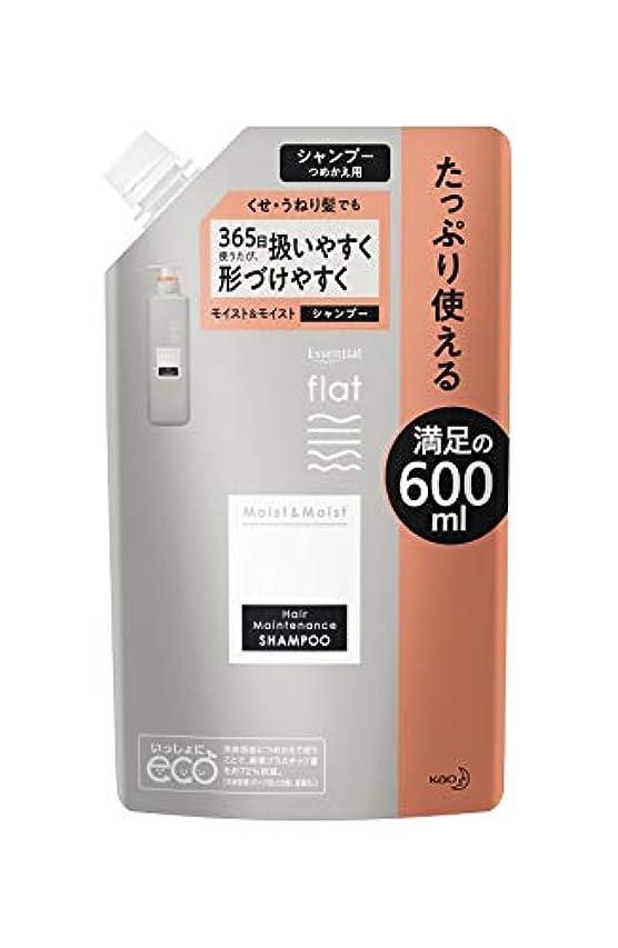 主要な郵便芽flat(フラット) 【大容量】 エッセンシャル フラット モイスト&モイスト シャンプー くせ毛 うねり髪 毛先 まとまる ストレートヘア ゴワつき除去成分配合(洗浄成分) 詰替 600ml リフレッシュフローラルの香り