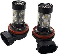 トヨタ マークX LED フォグランプ H11 50W 高輝度 2個セット フォグ ライト OSRAM製