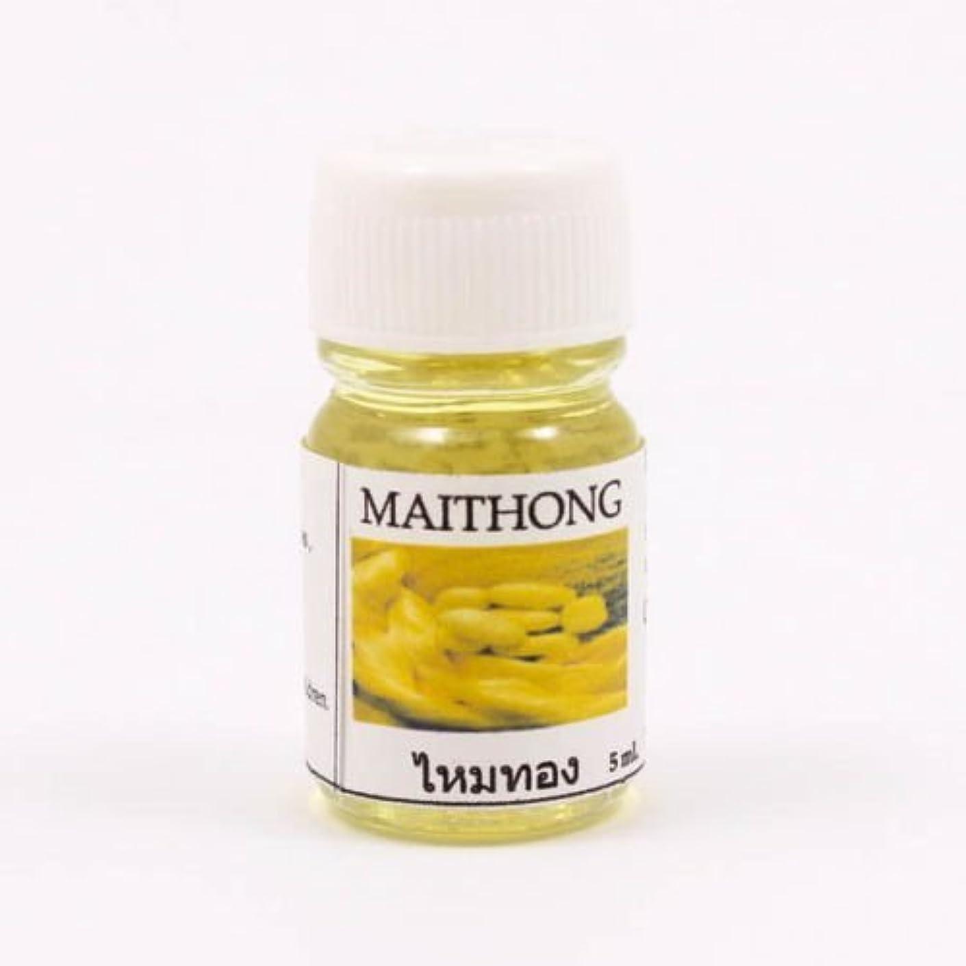 容量治安判事上級6X Maithong Aroma Fragrance Essential Oil 5ML (cc) Diffuser Burner Therapy