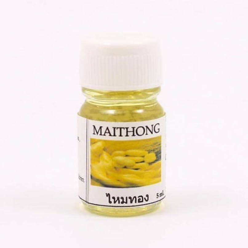 船乗り現実配管6X Maithong Aroma Fragrance Essential Oil 5ML (cc) Diffuser Burner Therapy