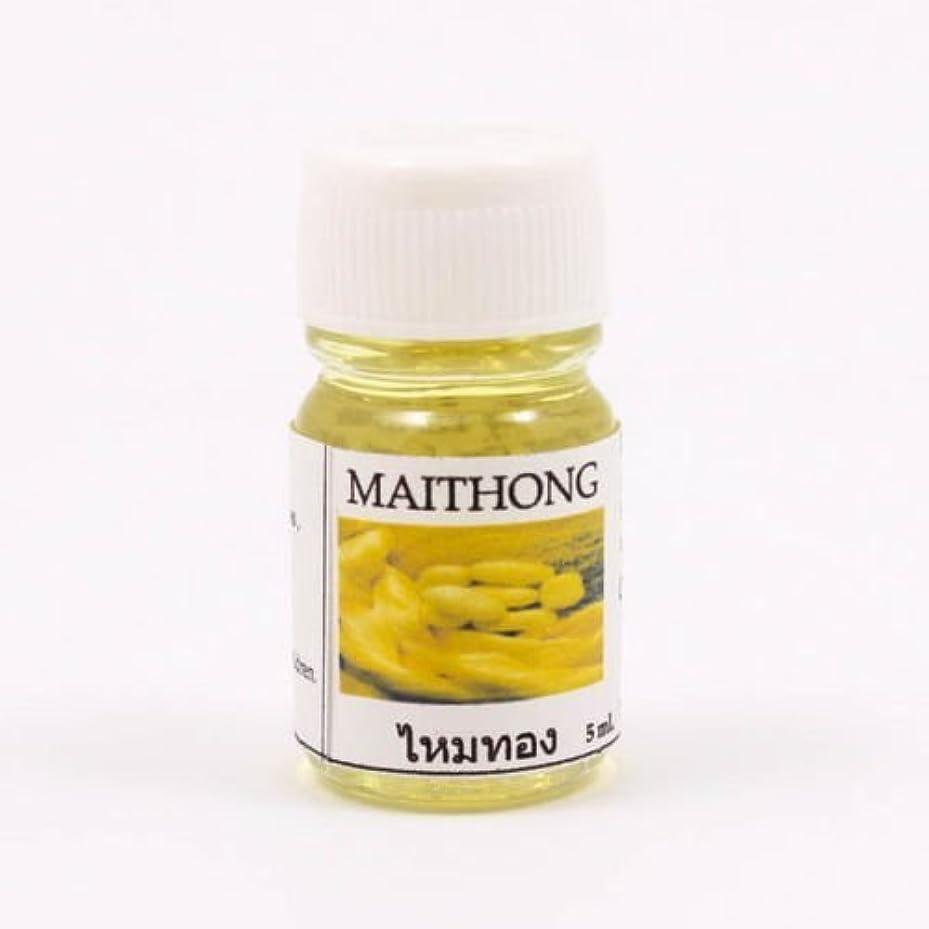 これら伝統的麺6X Maithong Aroma Fragrance Essential Oil 5ML (cc) Diffuser Burner Therapy