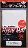 カードバリアーハイパーマットシリーズ ハイパーマット ホワイト