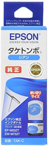 EPSON 純正 インクボトル シアン (目印:タケトンボ) エプソン TAK-C