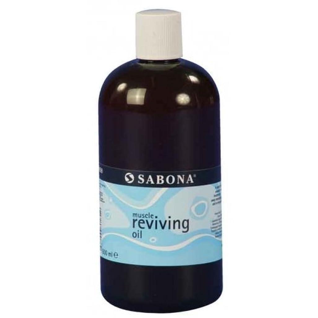 ロゴコットン組み込むSABONA MUSCLE REVIVING OIL. 100ml. by Sabona