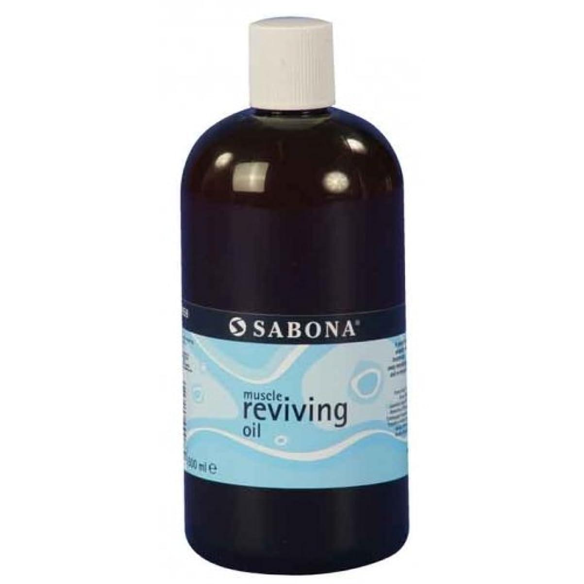 優雅縮約穿孔するSABONA MUSCLE REVIVING OIL. 100ml. by Sabona