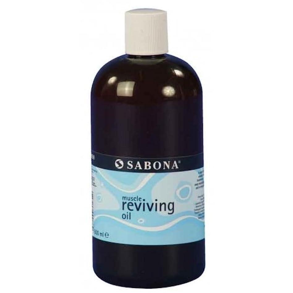 副産物ベルト処理するSABONA MUSCLE REVIVING OIL. 100ml. by Sabona
