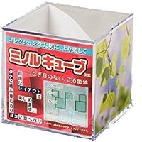 ミノルキューブ(LL)130ミリ角 立方体 クリア×クリア コレクションケース