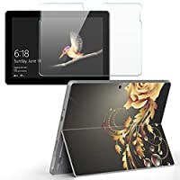 Surface go 専用スキンシール ガラスフィルム セット サーフェス go カバー ケース フィルム ステッカー アクセサリー 保護 フラワー 花 フラワー 005941
