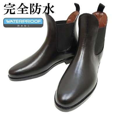 【完全防水】メンズ ブーツ レインブーツ レインシューズ 防水 サイドゴアブーツ 180001
