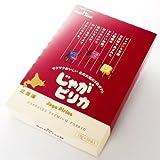 じゃがピリカ(10袋入)【3色ポテト】【カルビー】【常】