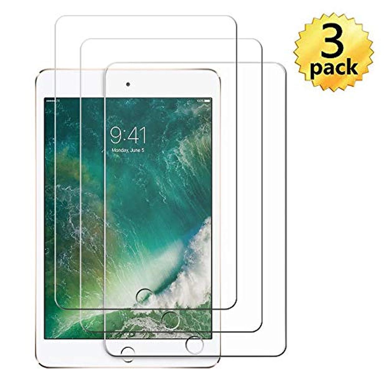 ギャザー住居スタンド[3パック] iPad A1893 スクリーンプロテクター I Pad Pro 9.7 インチ (2018 & 2017) iPad9.7 5th/6th 5 6 世代 9.7インチ 強化ガラスフィルム Air 1/2 A1822 A1823 A1954