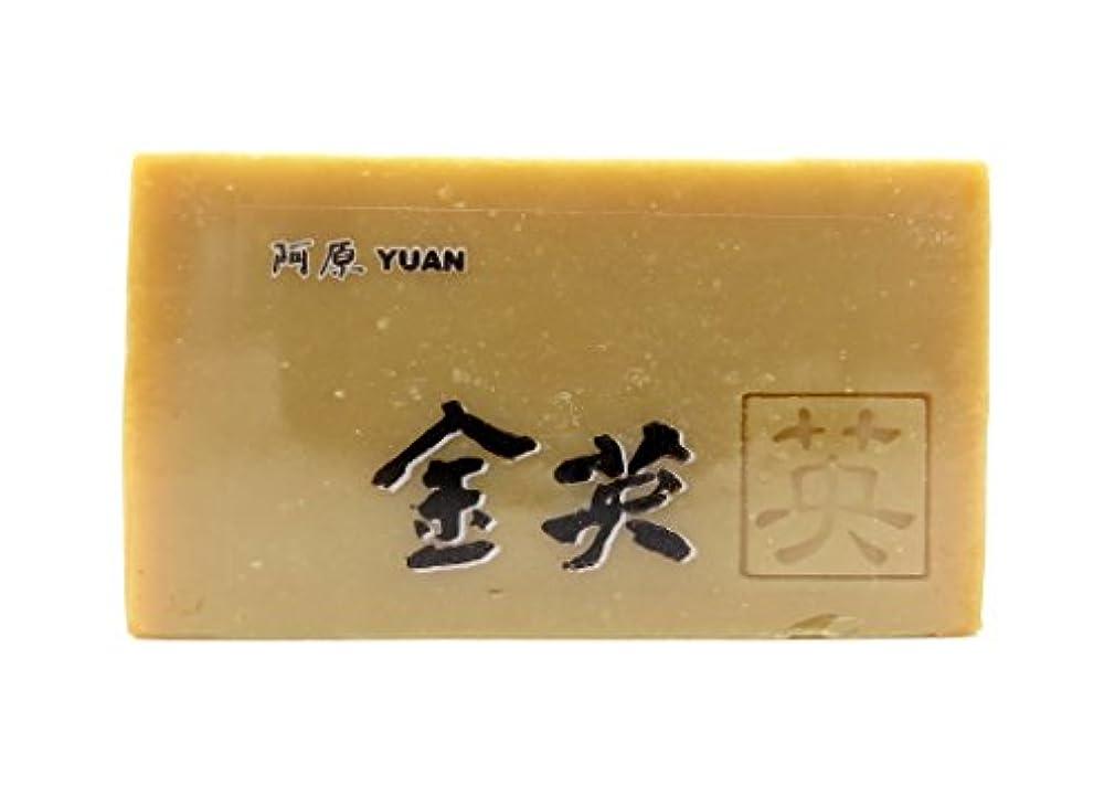 靴下オーバーランモトリーユアン(YUAN) 金英(きんえい)ソープ 固形 100g (阿原 ユアンソープ)