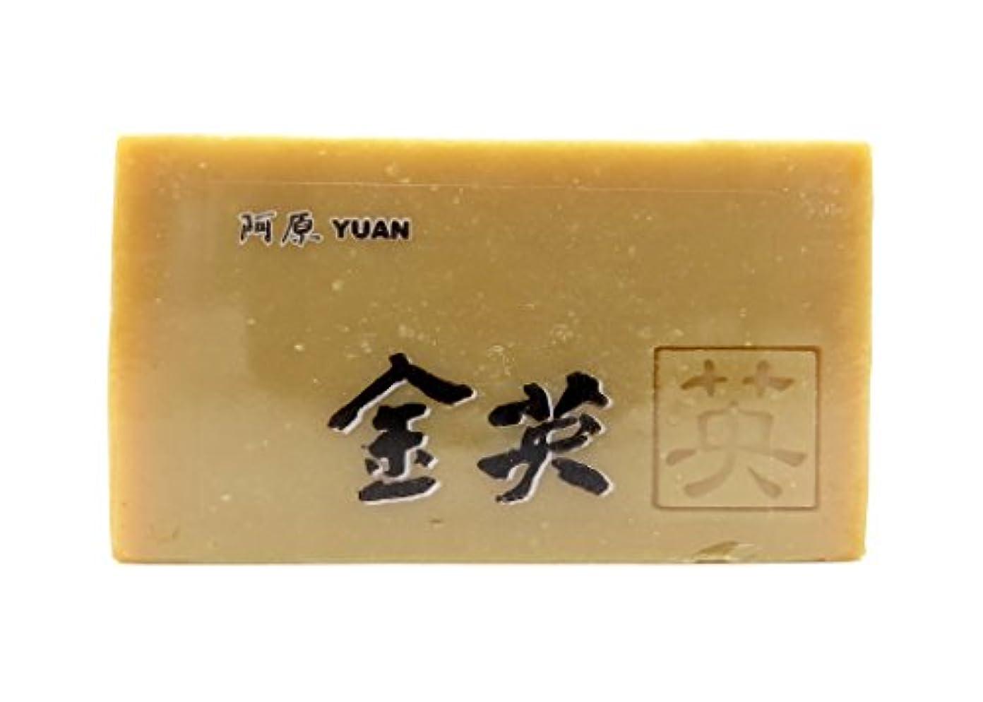 植生ダニシステムユアン(YUAN) 金英(きんえい)ソープ 固形 100g (阿原 ユアンソープ)