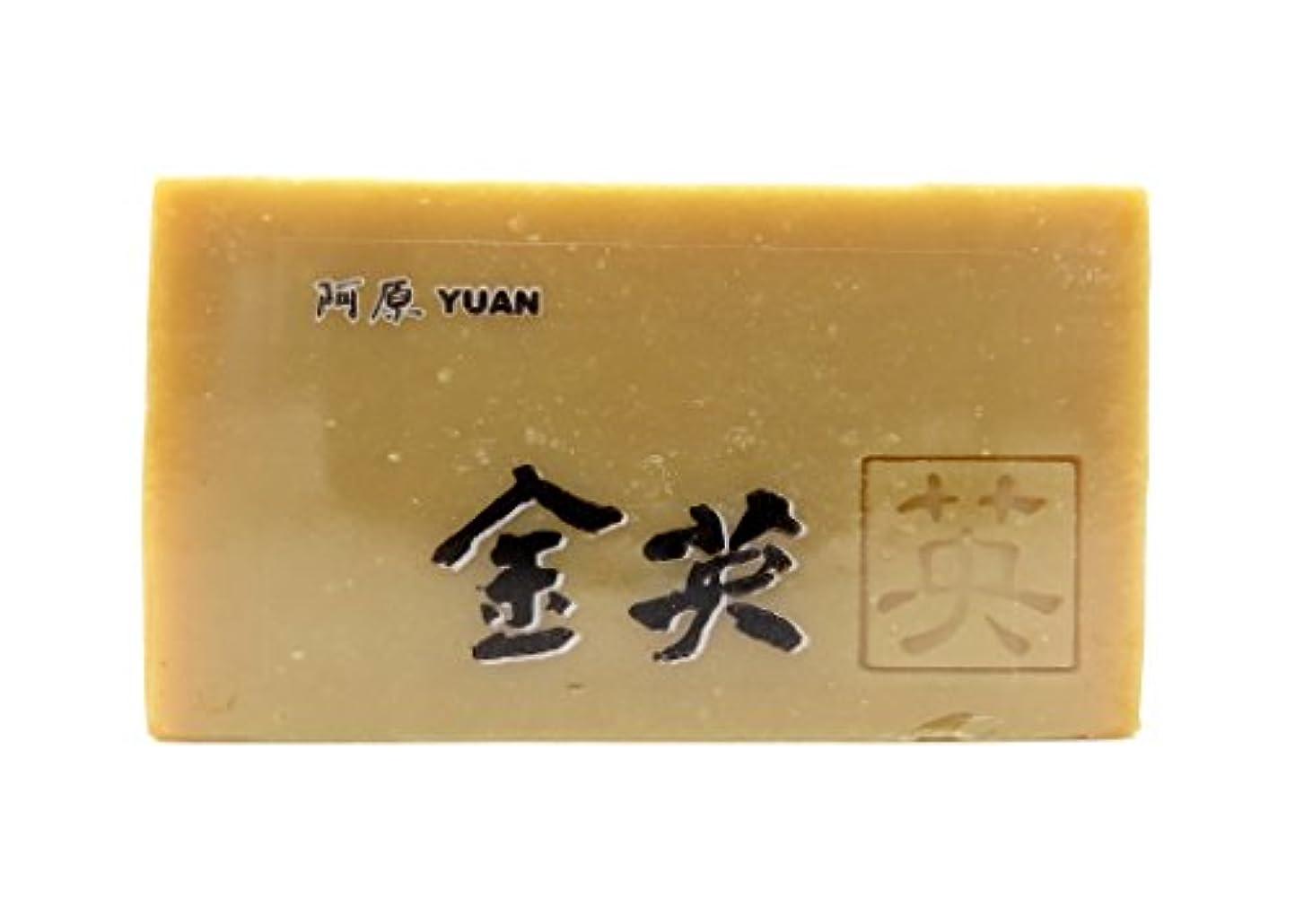 ご意見陪審コーンウォールユアン(YUAN) 金英(きんえい)ソープ 固形 100g (阿原 ユアンソープ)