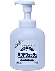 【花王】Kaoプロシリーズ クリーン&クリーンF1 薬用ハンドウォッシュ詰替用容器 350ml