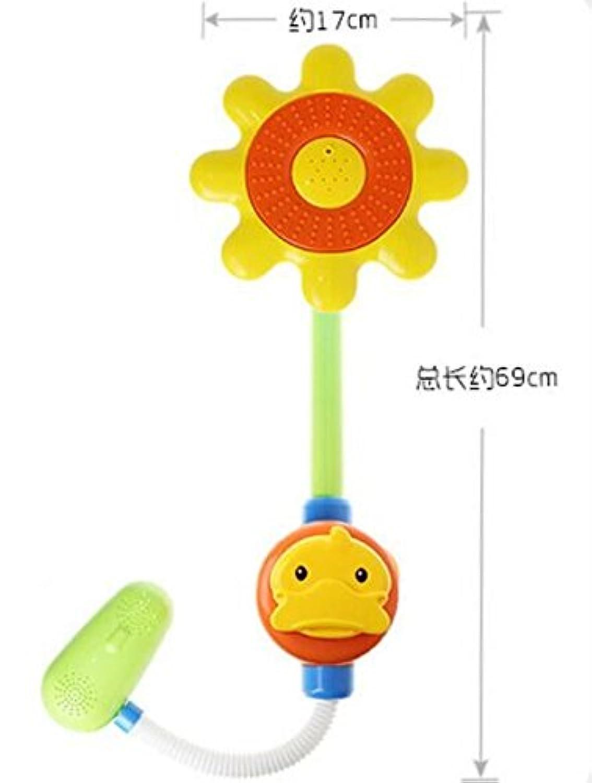 HuaRuiカモちゃん シャワー お風呂おもちゃ 子供 赤ちゃん知育玩具 知能開発 電池不要 エコ  人気 かわいい  二種の水出る 親子時間 楽しめる お祝い プレセント