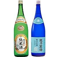 朝日山 純米酒 1.8Lと越乃寒梅 灑 純米吟醸 1.8L日本酒 2本 飲み比べセット