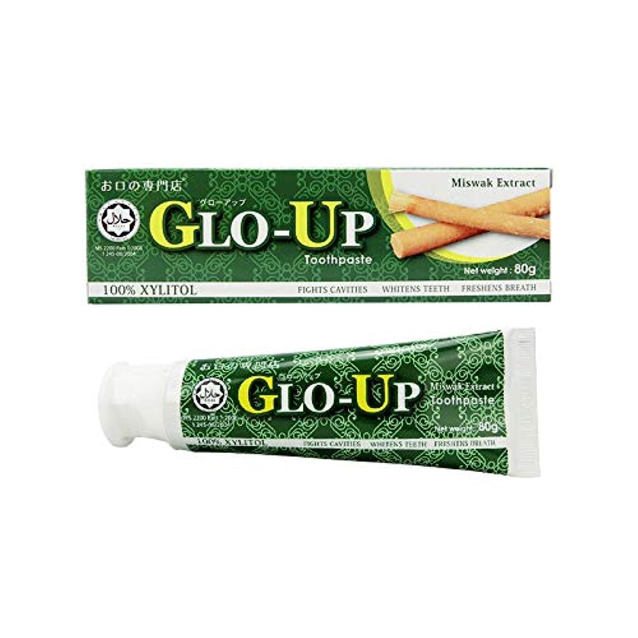 アスペクトチロリビジョンお口の専門店 GLO-UP(グローアップ) 歯磨きペースト 80g (1個) ハラール認証取得 キシリトール100% お口の専門店オリジナル 歯科医院取扱品