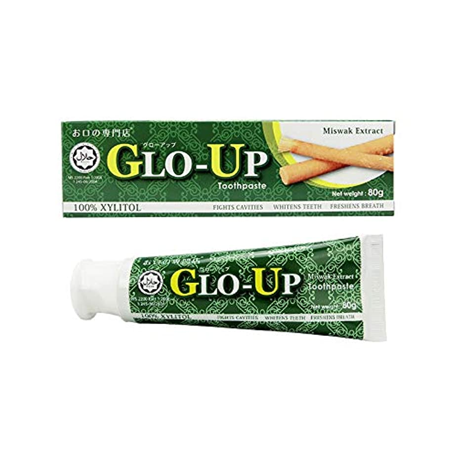 刺激するページェント香ばしいお口の専門店 GLO-UP(グローアップ) 歯磨きペースト 80g (1個) ハラール認証取得 キシリトール100% お口の専門店オリジナル 歯科医院取扱品