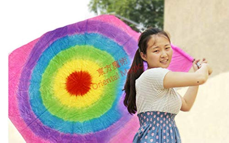 RainBowシルク製作 - サークル(1.6m x 1.65m) / RainBow Silk Production -Circle (1.6m x1.65m) -- シルク&ケーンマジック / Silk&Cane Magic / マジックトリック/魔法; 奇術; 魔力 …