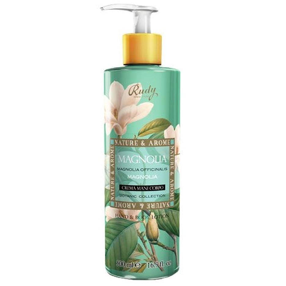 置くためにパックキャンベラインフラRUDY Nature&Arome SERIES ルディ ナチュール&アロマ Hand&Body lotion ハンド&ボディローション マグノリア