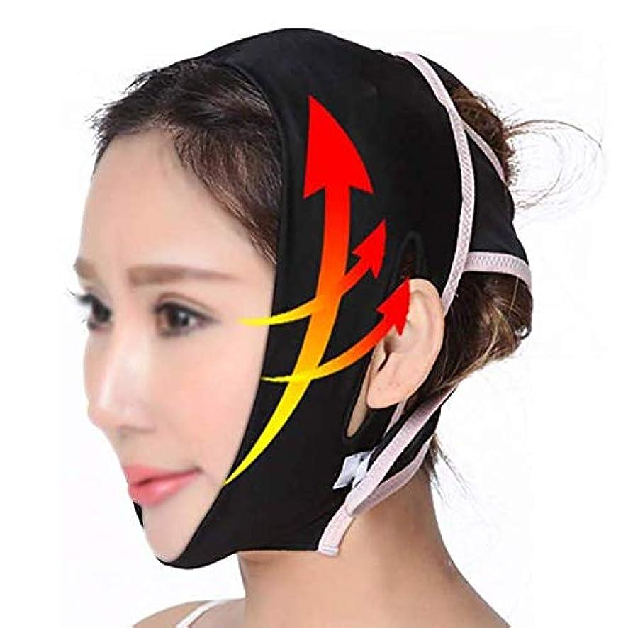 眉をひそめる罪人オーバーヘッドWSJTT スリミングベルトリフティングフェイスは、顔の頬のV形状が薄いマスクストラップフェイスラインを持ち上げ通気性の圧縮二重あごが包帯回復通気性のネックストラップを減らしてスムーズ