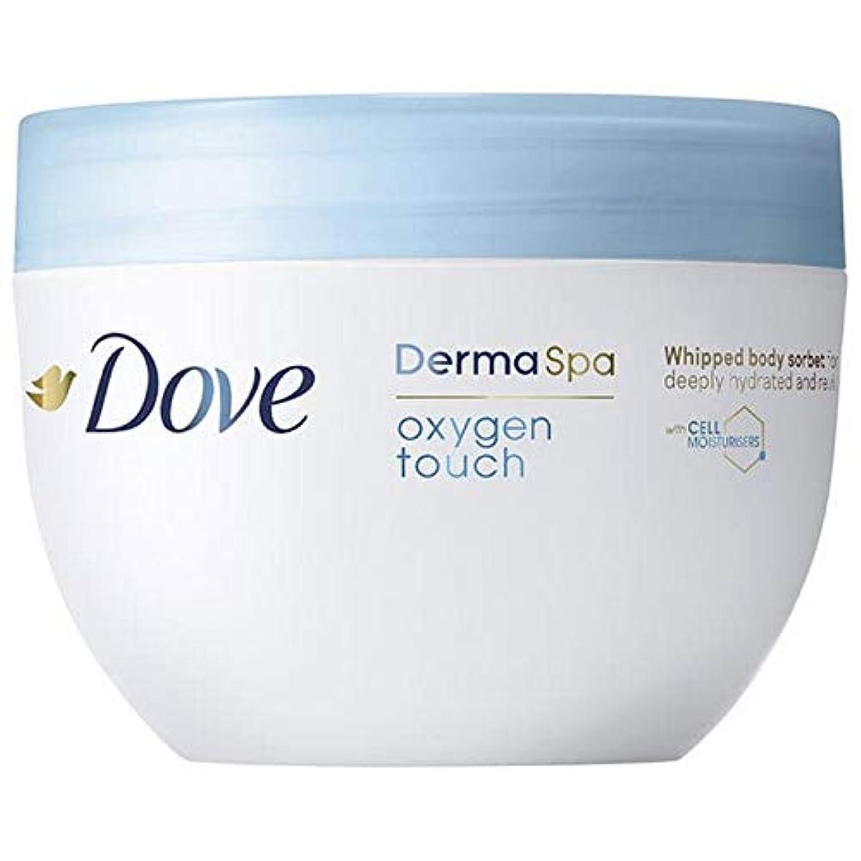 元気な浴室平らにする[Dove ] 鳩酸素タッチジャー300ミリリットル - Dove Oxygen Touch Jar 300ml [並行輸入品]