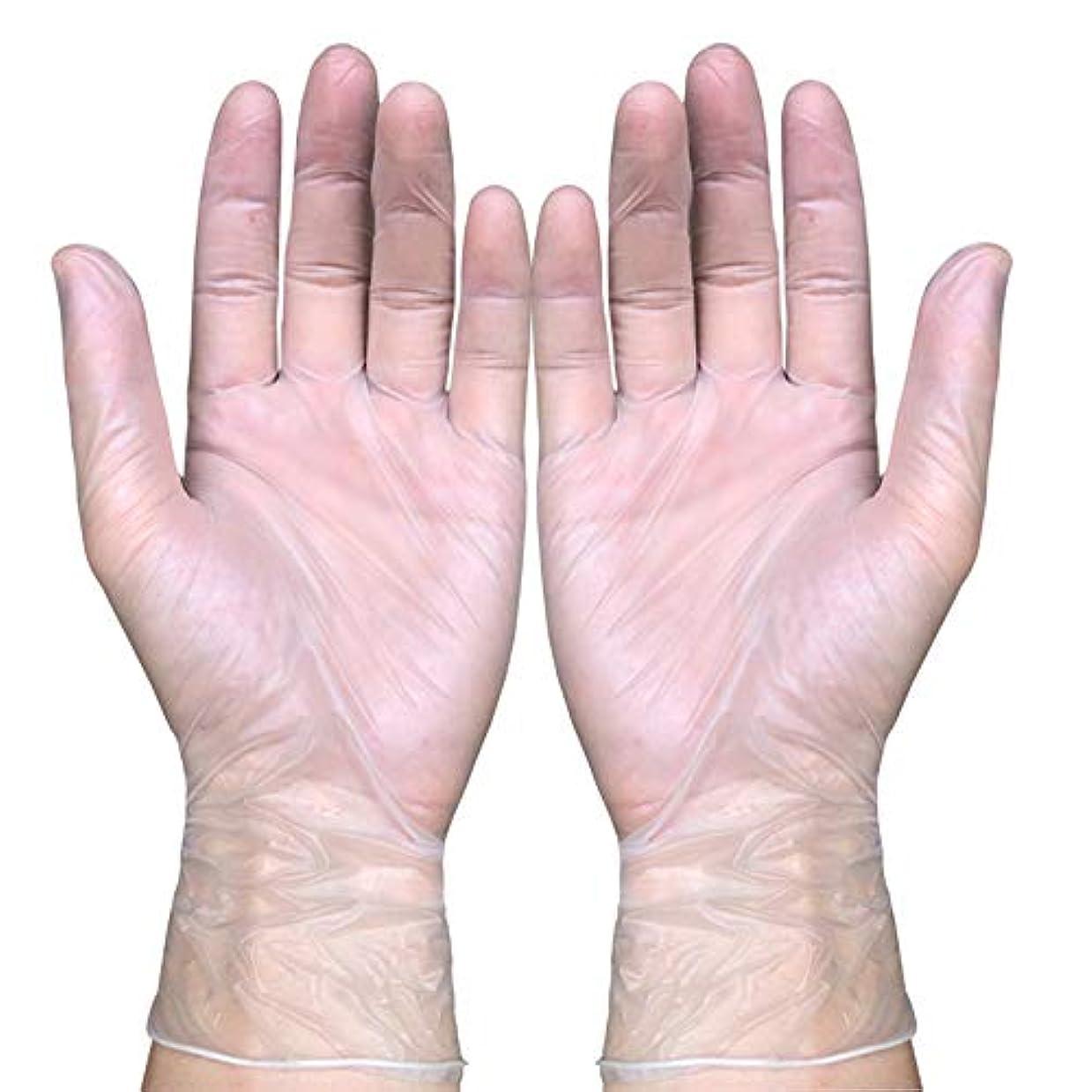 デュアル素敵な広げる使い捨て医療ビニール検査用手袋、液体、血液、検査、ヘルスケア、食品の取り扱い粉なし、100カウント,S