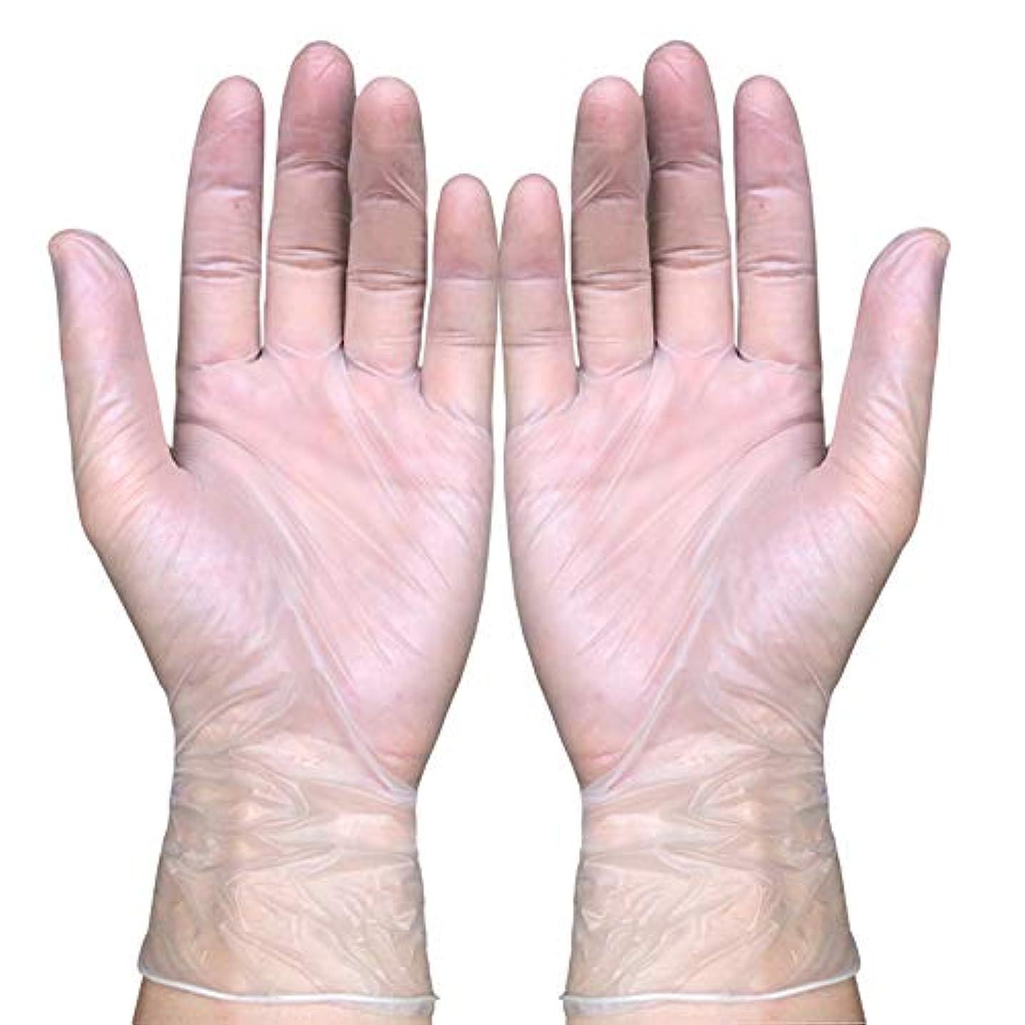 茎船形情緒的使い捨て医療ビニール検査用手袋、液体、血液、検査、ヘルスケア、食品の取り扱い粉なし、100カウント,S