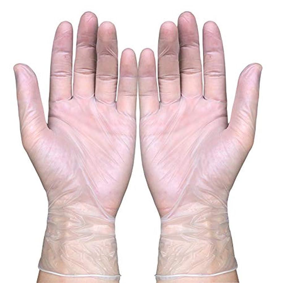 エンジントライアスリート国家使い捨て医療ビニール検査用手袋、液体、血液、検査、ヘルスケア、食品の取り扱い粉なし、100カウント,S