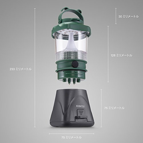 AVANTEK LEDランタン 充電式 防水 着脱可能 グリーン CL-01