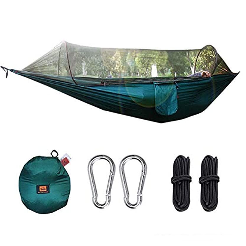延ばす若者浸食携帯用および通気性の庭のハイキングのキャンプのための屋外のハンモックの反ロールオーバーハンモック (Color : C)