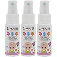 Baby 3D Water ベビースリーディーウォーター 除菌消臭スプレー 50ml 3本セット