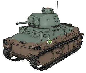 プラッツ ガールズ&パンツァー最終章 S35 BC自由学園 ボカージュ情景素材付き 1/35スケール プラモデル GP-41BS