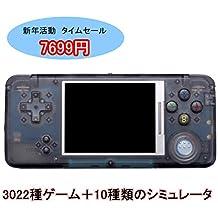 Whatsko 最新版RS-97ポータブルゲーム機 3022種ゲーム内蔵 GBA/FC/MDレトロゲーム