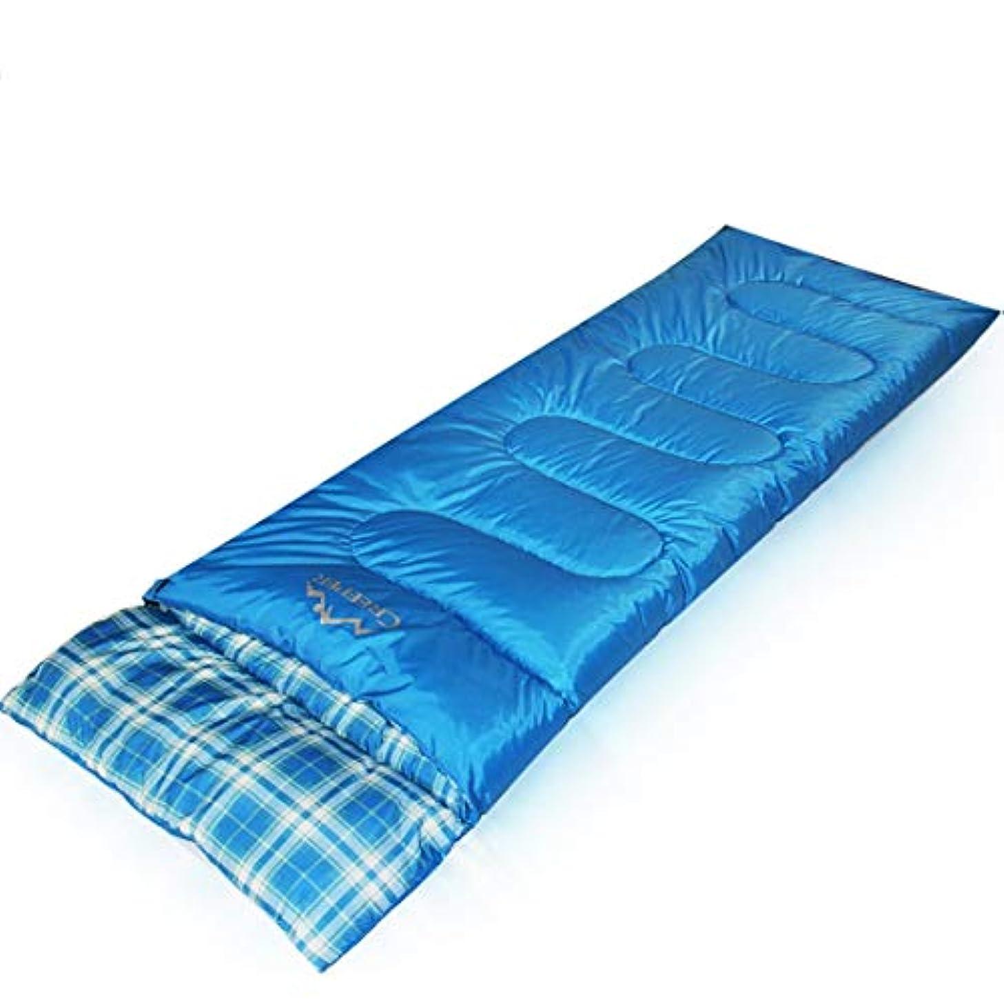 ランドリー姉妹カストディアンYIJUPIN キャンプ用寝袋 - エンベロープ軽量ポータブル防水コンフォート - 圧縮シックス - 4シーズンハイキングアウトドアアクティビティ (色 : 青, サイズ : 80cm)