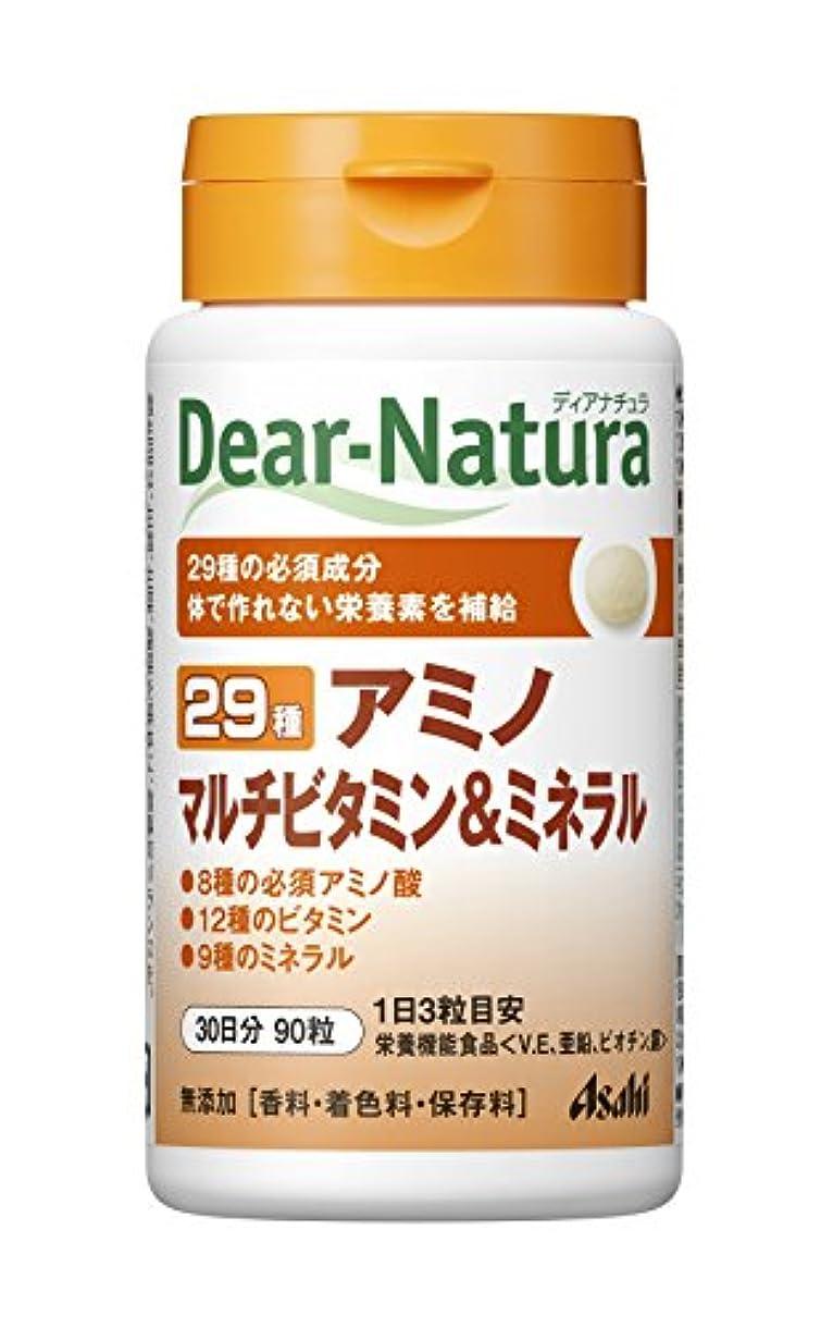 虚栄心実現可能ジャムディアナチュラ 29アミノ マルチビタミン&ミネラル 90粒 (30日分)