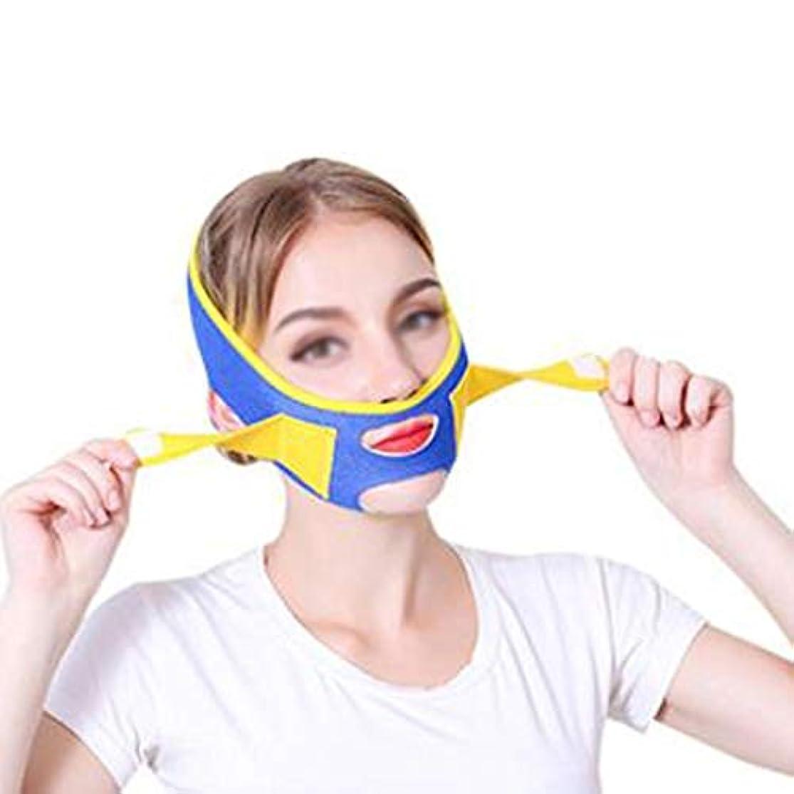 紛争熱帯のサンダルZWBD フェイスマスク, リフティングフェイスマスク抗たるみVフェイスリフティング包帯を布布する薄い二重あご通気性睡眠マスクギフト