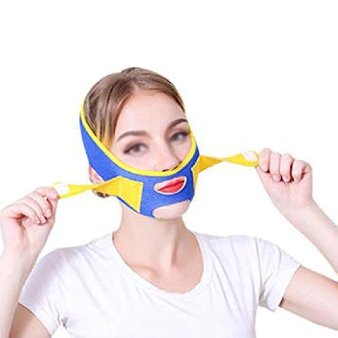 不運しつけ礼儀ZWBD フェイスマスク, リフティングフェイスマスク抗たるみVフェイスリフティング包帯を布布する薄い二重あご通気性睡眠マスクギフト